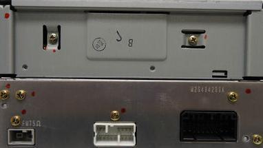 2006 honda accord radio wiring diagram images honda accord 6 cd changer radio moreover 2005 honda odyssey xm radio