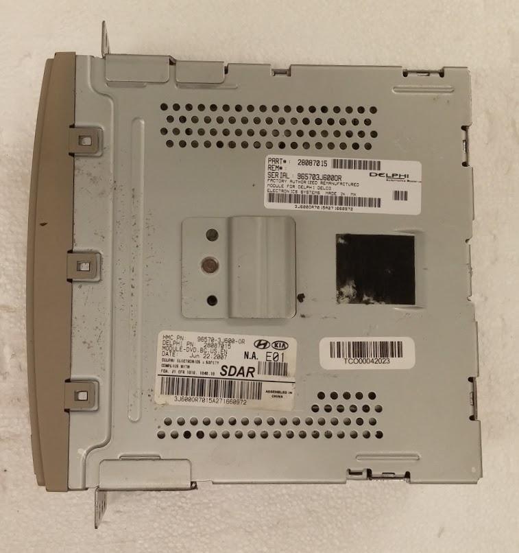 Hyundai Veracruz 2007+ Tan DVD Drive REMAN